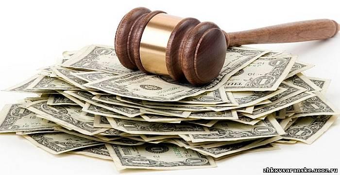 Уменьшение Судебных Расходов Образец